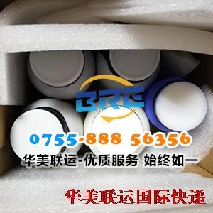 BRE液体类产品
